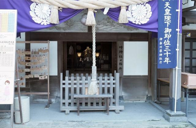 西叶神社の写真