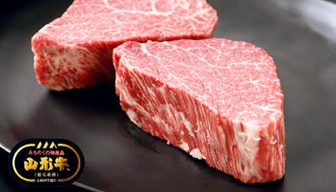 山形牛のヒレステーキセット