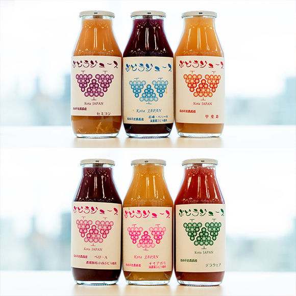 6種のぶどうジュース
