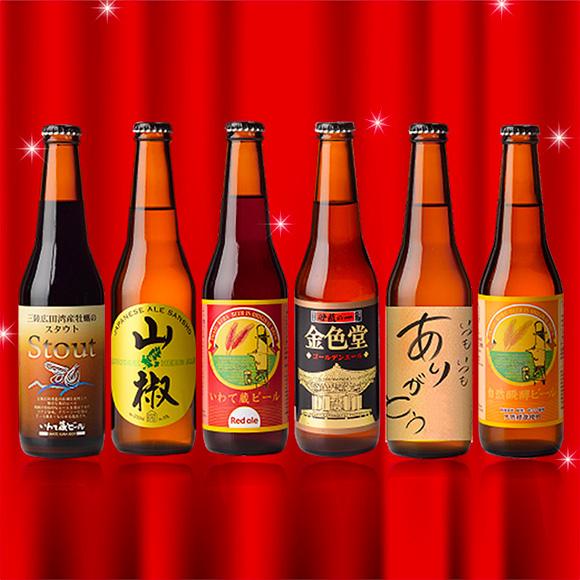 山椒の実のビールほか、金賞受賞セット