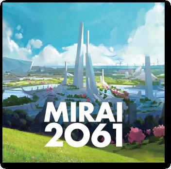 MIRAI 2061の写真