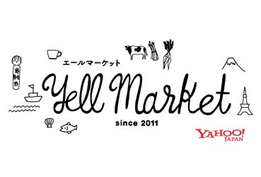 エールマーケット・ヤフー株式会社のロゴ
