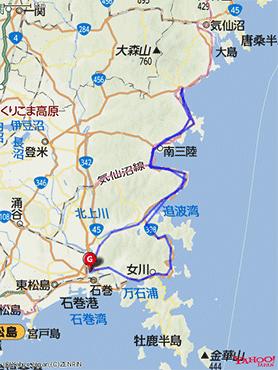 南三陸フォンド(170㎞)コースマップ画像