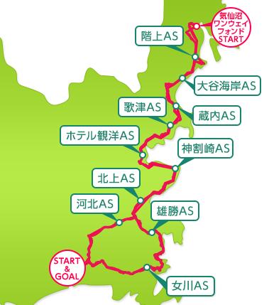 石巻から気仙沼間ライドのコースマップ