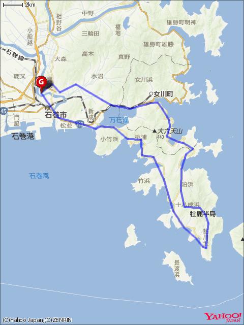 牡鹿半島チャレンジグループライドコースマップ画像