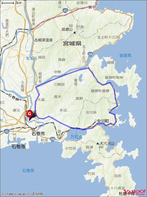 女川・雄勝フォンド(60㎞)コースマップ画像