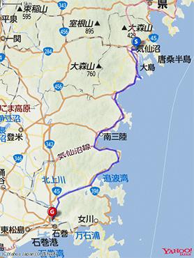 気仙沼ワンウェイフォンドコースマップ画像
