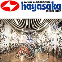 株式会社早坂サイクル商会の写真と店舗内の写真