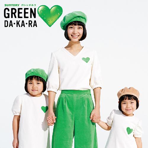 写真:グリーンダカラちゃん、おとなダカラちゃん、ムギちゃんが手をつないでいる