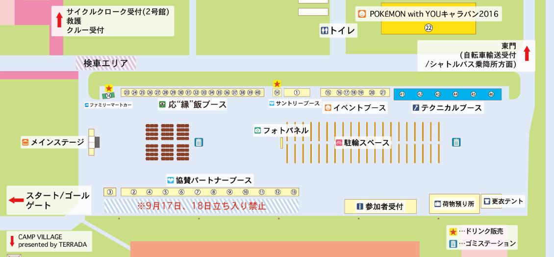 ツール・ド・東北 2016の会場マップ画像
