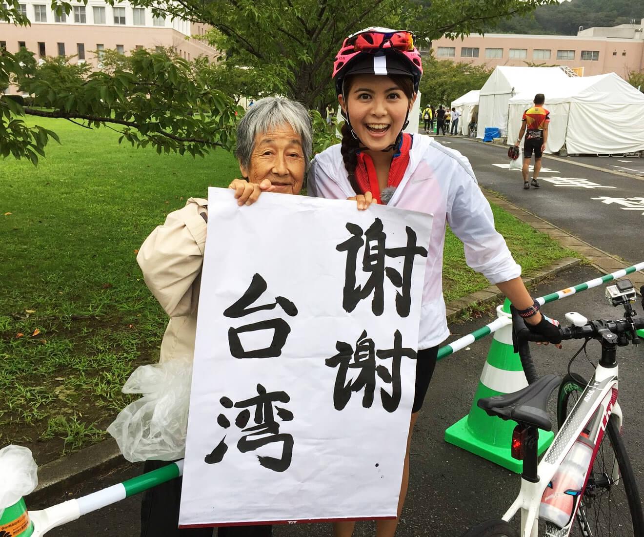 「謝謝台湾」と書いてきた女性と、台湾人タレントの林柏妤さん。