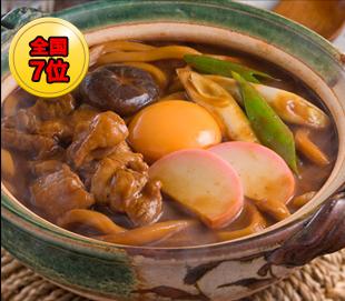 全国7位:味噌煮込みうどん(愛知県)