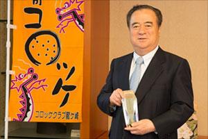 優勝トロフィーを手にする 茨城県 橋本知事