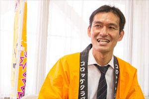 念願のグランプリ獲得に、飯島会長も安堵(あんど)の表情