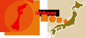 石川(甲信越・北陸ブロック)