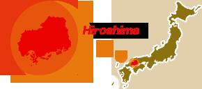広島(中国ブロック)