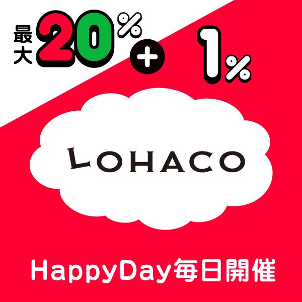 HappyDay毎日開催