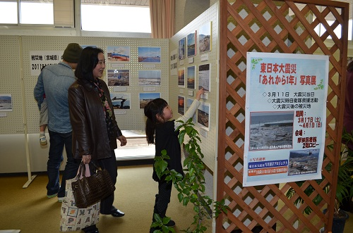 東日本大震災「あれから1年」写真展の様子