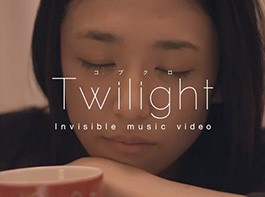 Invisible Music Video