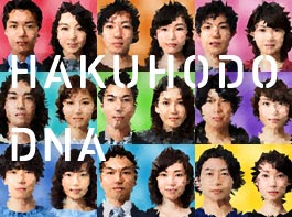 HAKUHODO DNA