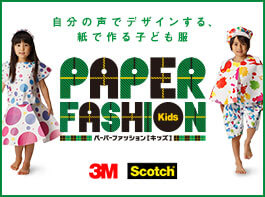 PAPER FASHION Kids