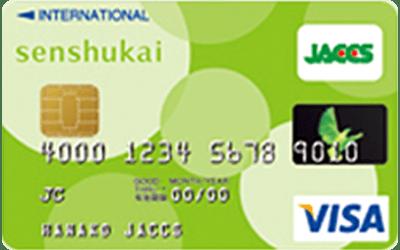 千趣会 JACCS VisaCard