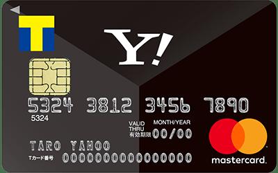 クレジットカード券面画像