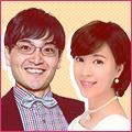 元芸人「井村俊哉」と株ブログの女王「hina」が徹底吟味した5銘柄レポート!