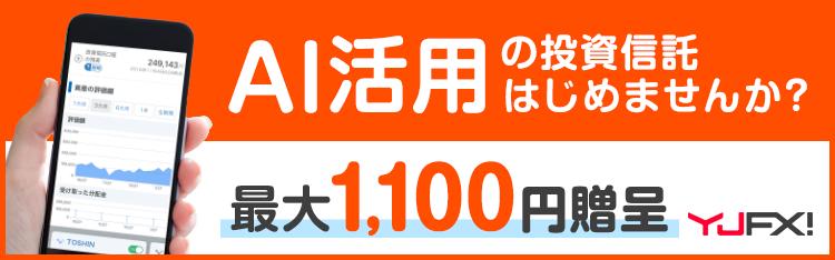 ランド 円 掲示板
