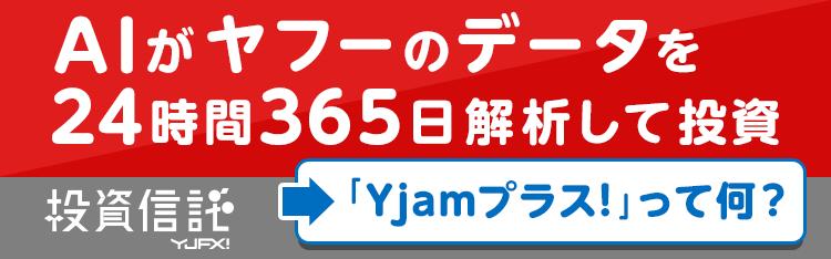 ヤマダ 電機 株価 掲示板