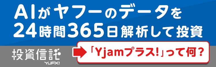 株)ワークマン【7564】:株式/株価 - Yahoo!ファイナンス