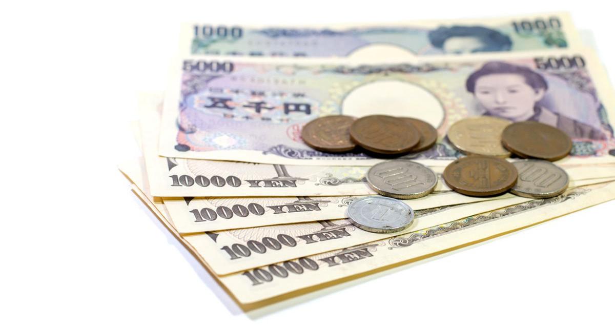 紙幣と硬貨の画像