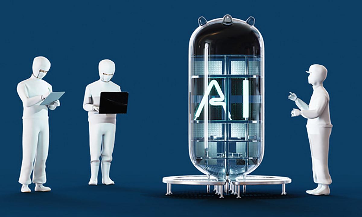 AIと書かれたガラス管の画像