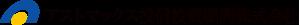 アストマックス投信投資顧問株式会社