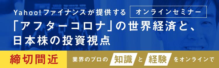 自動車 株価 トヨタ トヨタ自動車(トヨタ)【7203】の月間株価(月足)|時系列データ|株探(かぶたん)