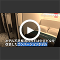 Yahoo!ファイナンス 映像特集