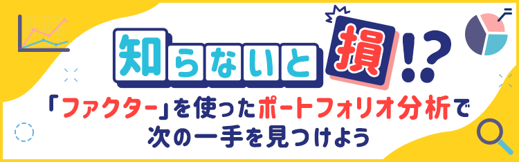 の 東京 株価 電力