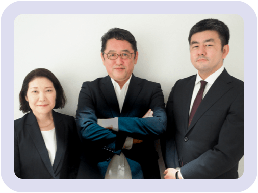 吉田 文子さん、高橋 仁さん、松川 大輔さん