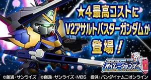 ID出し分け_20170223