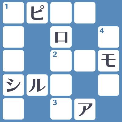 6×6クロスワード