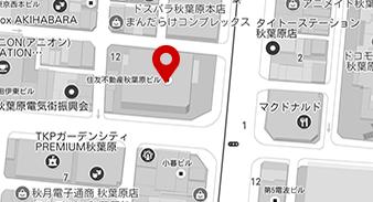 東京都千代田区外神田3−12−8 住友不動産秋葉原ビル