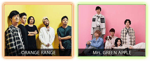 ORANGE RANGE Mrs.GREEN APPLE