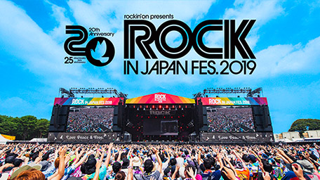ROCK IN JAPAN FES.2019 COMING SOON 2020/1/2(木)正午〜2/1(土)