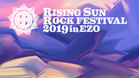 RISING SUN ROCK FESTIVAL 2019 in EZO COMING SOON 2020/1/5(日)正午〜2/4(火)
