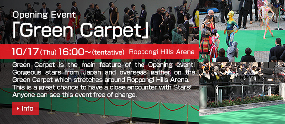 Opening Event 「Green Carpet」