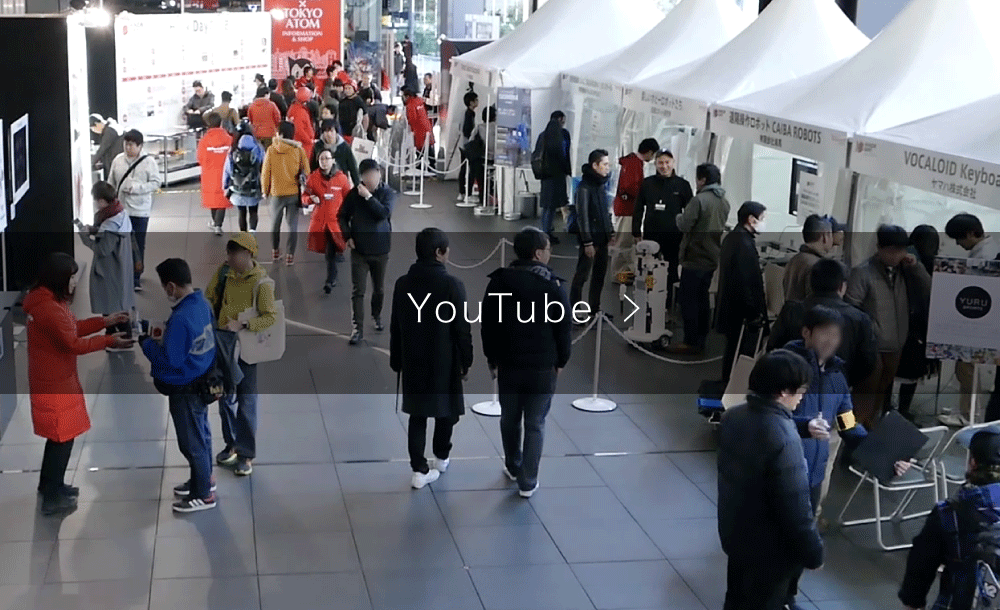 前回の様子(youtube)