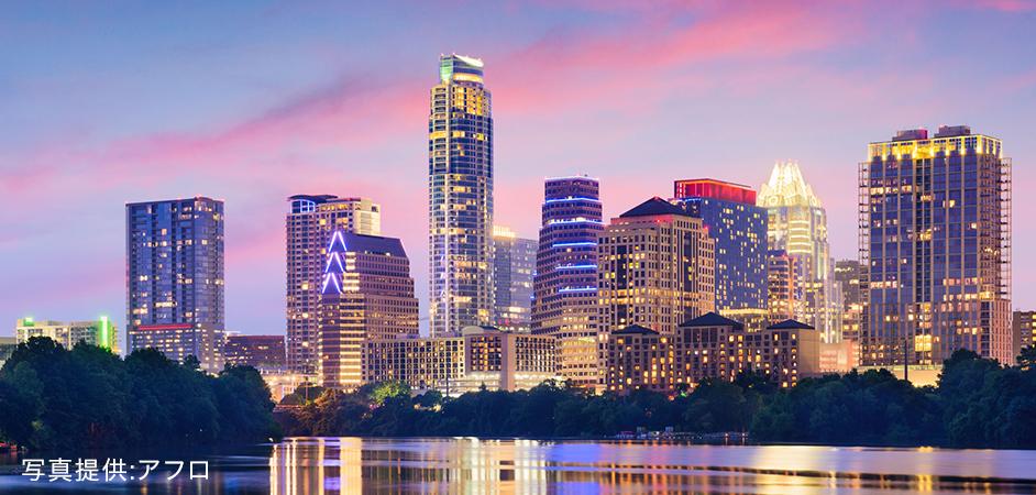 テキサス州オースティン テクノロジーイベント視察ツアー