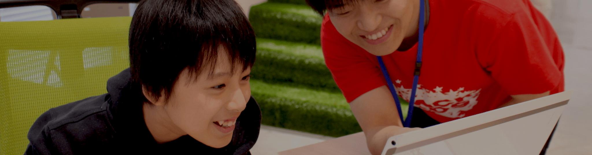 プログラミングのはじめの一歩。Hack Kidsは、ヤフー株式会社主催の小学生向けプログラミング体験イベントです。全国の小学生にプログラミングの楽しさを伝える活動をしています。