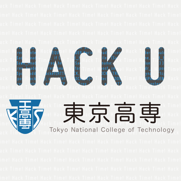 Hack U 東京高専 2015-2016の画像