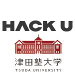 Hack U 津田塾大学 2017‐2018の画像